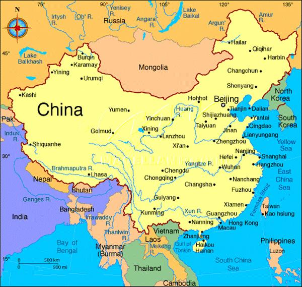 китай в мировой политике
